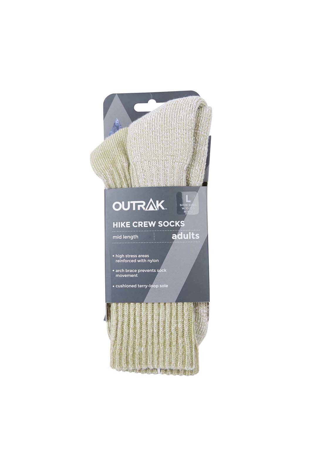 Outrak Unisex Poly Hike Crew Socks, Khaki, hi-res